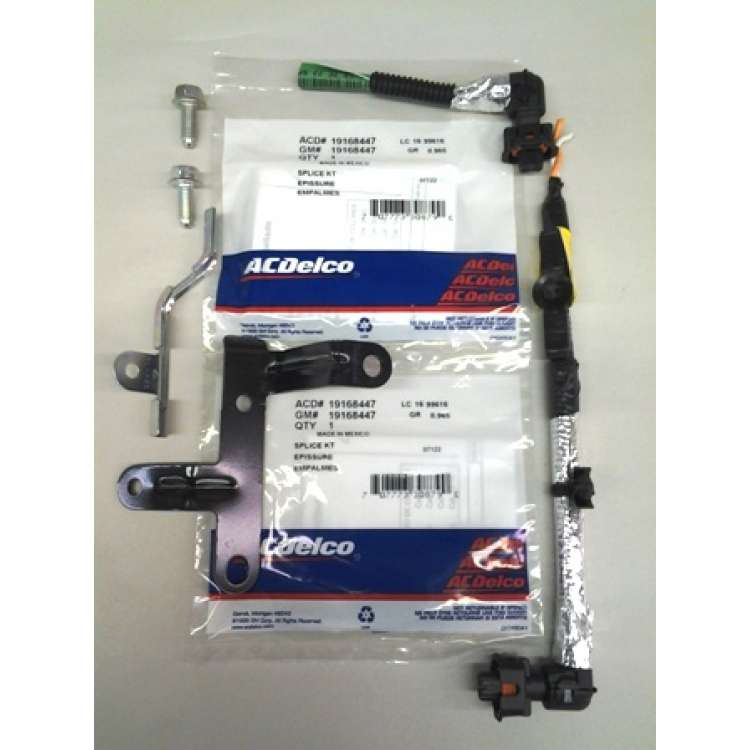 04.5-05 GM 6.6L Duramax Factory Injector Harness Upgrade Kit